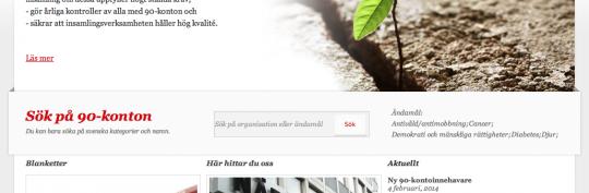 Svensk insamlingskontrolls nya hemsida